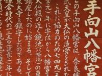 japon-92